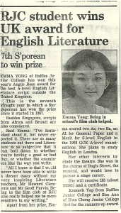 1994-emma-yong-angus-ross-prize
