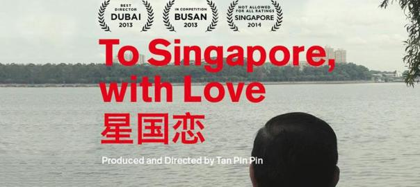 To Singapore, With Love: Does the MDA appreciate the Streisand Effect?